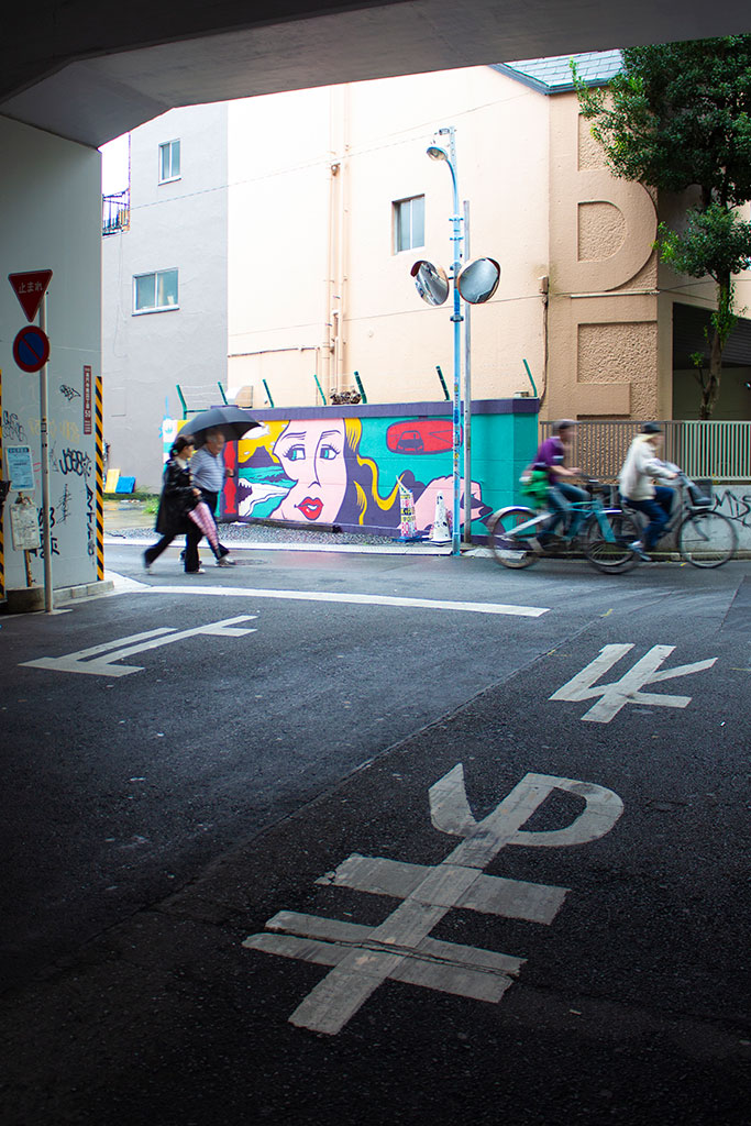Cheryl Harrison Painting Blog - BNA Tokyo Art Hotel